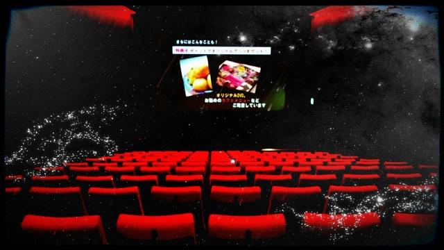 映画館のバイトの評判