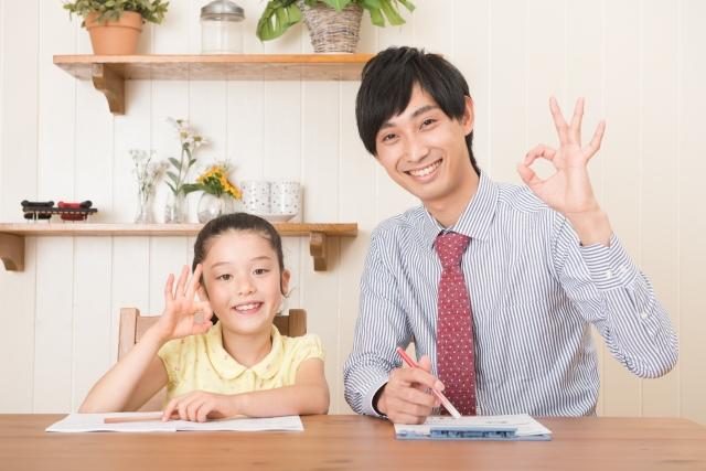 家庭教師バイトの特徴