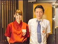 居酒屋チェーン店「和民」のバイト