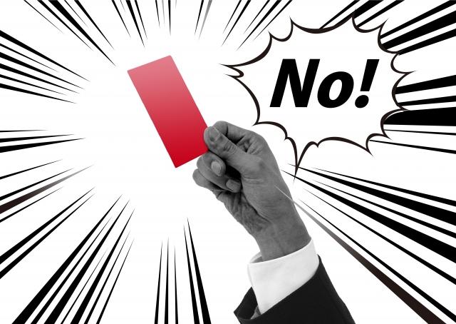 同業他社でのバイトを禁止されているのに無視すると違法?